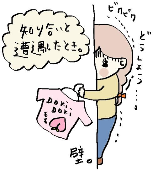 f:id:ponkotsu1215:20170331195122p:plain