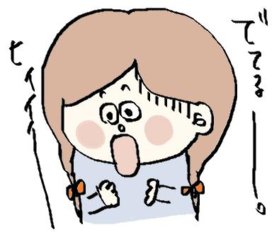 f:id:ponkotsu1215:20170403230812p:plain