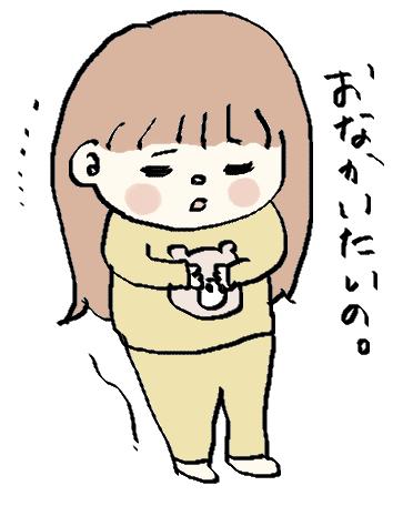 f:id:ponkotsu1215:20170404233920p:plain