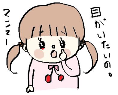 f:id:ponkotsu1215:20170404234545p:plain
