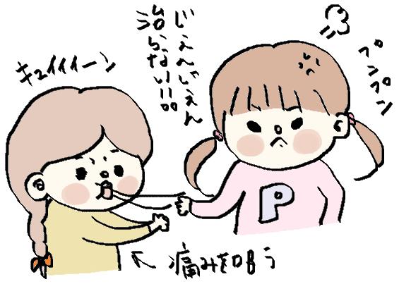 f:id:ponkotsu1215:20170406182809p:plain