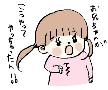 f:id:ponkotsu1215:20170409230206p:plain