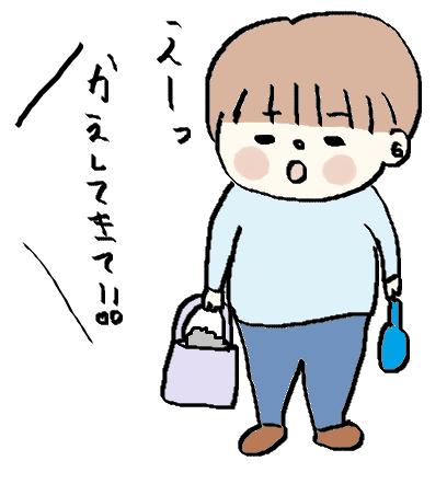 f:id:ponkotsu1215:20170409230301p:plain