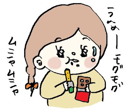 f:id:ponkotsu1215:20170414192107p:plain