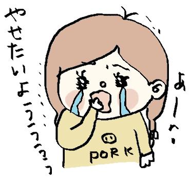 f:id:ponkotsu1215:20170414192357p:plain
