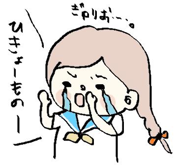 f:id:ponkotsu1215:20170414195638p:plain