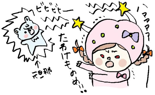 f:id:ponkotsu1215:20170421185056p:plain