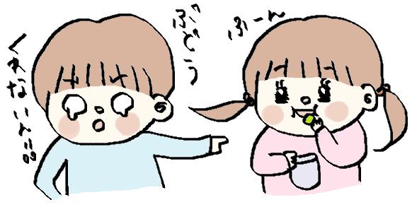 f:id:ponkotsu1215:20170423225051p:plain
