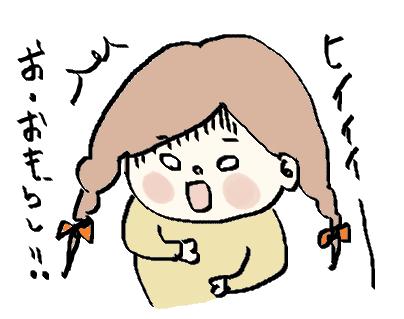 f:id:ponkotsu1215:20170425214443p:plain