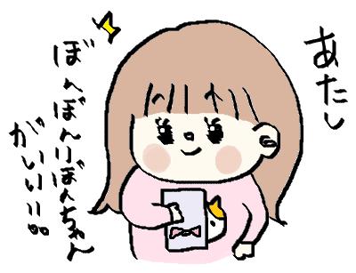 f:id:ponkotsu1215:20170425220645p:plain