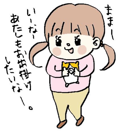 f:id:ponkotsu1215:20170426222010p:plain