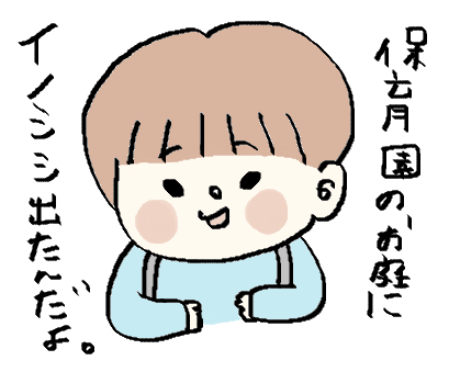 f:id:ponkotsu1215:20170429145708p:plain