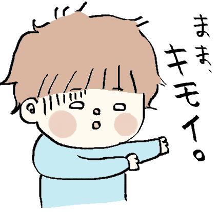 f:id:ponkotsu1215:20170502190734p:plain