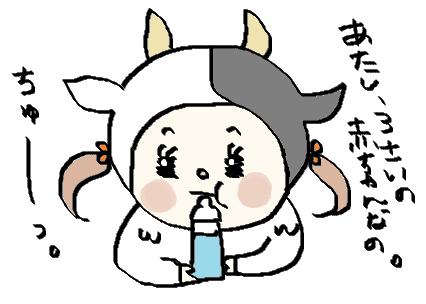f:id:ponkotsu1215:20170503223646p:plain