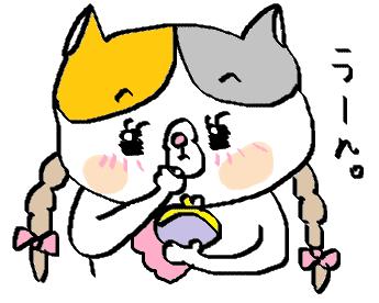 f:id:ponkotsu1215:20170505214859p:plain