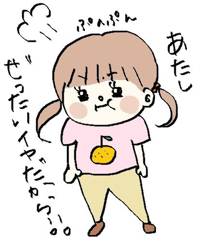 f:id:ponkotsu1215:20170506234208p:plain