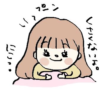 f:id:ponkotsu1215:20170507211812p:plain