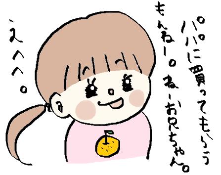 f:id:ponkotsu1215:20170509001040p:plain