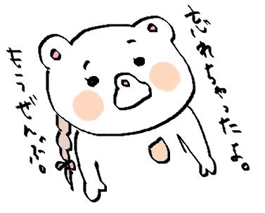 f:id:ponkotsu1215:20170519194453p:plain