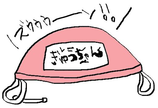 f:id:ponkotsu1215:20170520200927p:plain