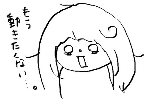 f:id:ponkotsu1215:20170521230448p:plain