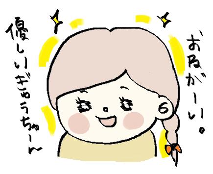 f:id:ponkotsu1215:20170521231153p:plain