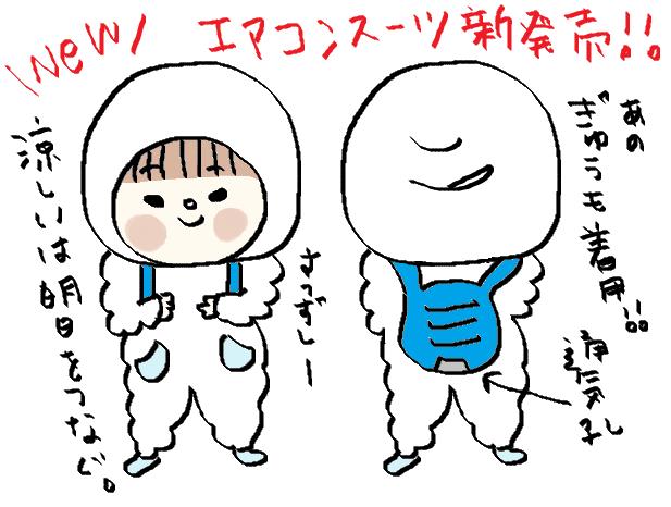 f:id:ponkotsu1215:20170522195011p:plain