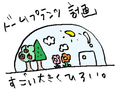 f:id:ponkotsu1215:20170522214723p:plain