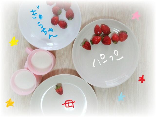 f:id:ponkotsu1215:20170523214718j:plain