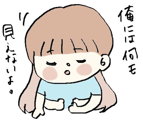f:id:ponkotsu1215:20170524221912p:plain