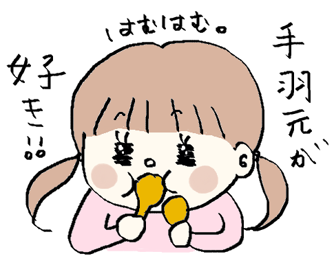 f:id:ponkotsu1215:20170525192238p:plain