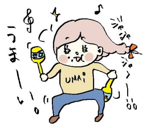 f:id:ponkotsu1215:20170525214849p:plain