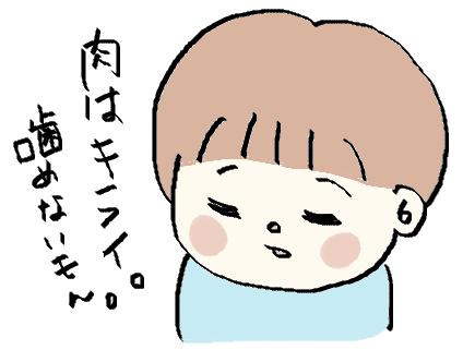 f:id:ponkotsu1215:20170525223209p:plain