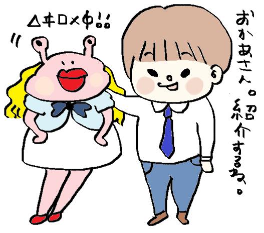 f:id:ponkotsu1215:20170527214337p:plain