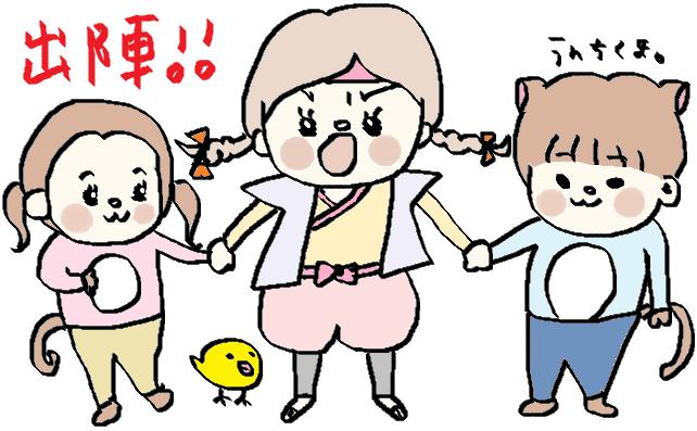 f:id:ponkotsu1215:20170529224433p:plain