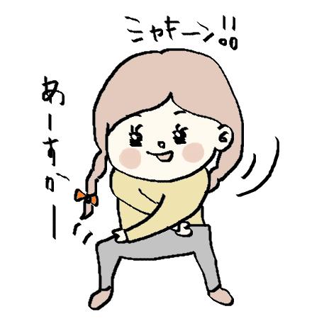 f:id:ponkotsu1215:20170601220004p:plain