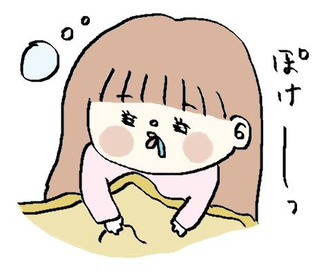 f:id:ponkotsu1215:20170601222153p:plain