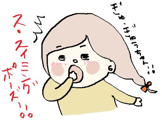 f:id:ponkotsu1215:20170601223845p:plain
