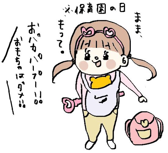f:id:ponkotsu1215:20170606220015p:plain