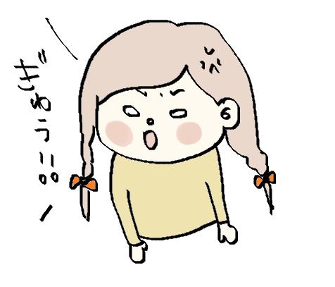 f:id:ponkotsu1215:20170606223136p:plain