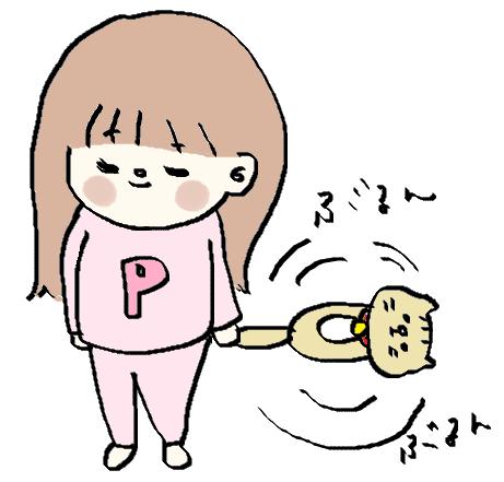 f:id:ponkotsu1215:20170608220227p:plain