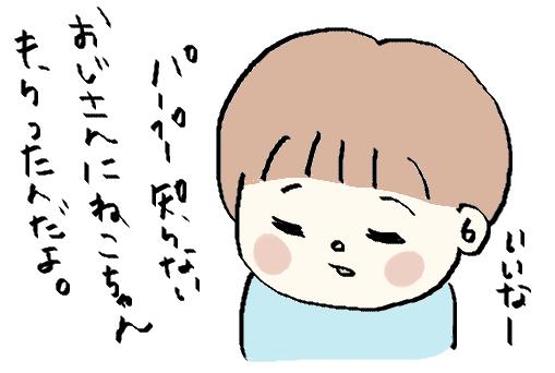 f:id:ponkotsu1215:20170608221408p:plain