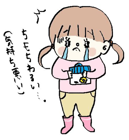 f:id:ponkotsu1215:20170613213236p:plain