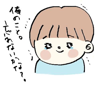 f:id:ponkotsu1215:20170613223535p:plain