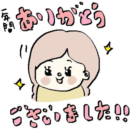 f:id:ponkotsu1215:20170615222630p:plain