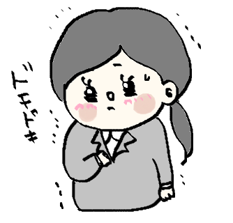 f:id:ponkotsu1215:20170619213738p:plain