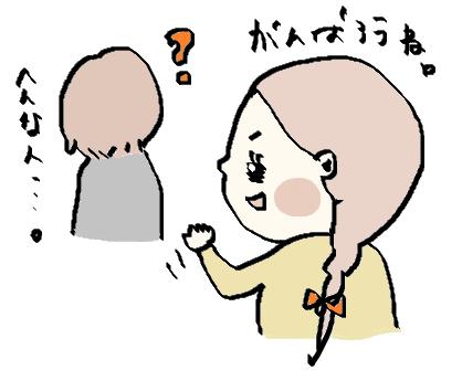 f:id:ponkotsu1215:20170619222050p:plain