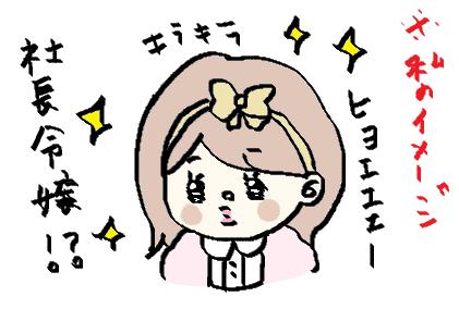 f:id:ponkotsu1215:20170619224019p:plain