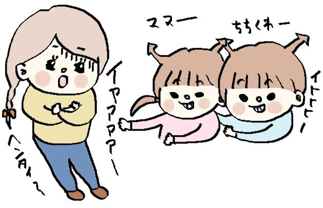 f:id:ponkotsu1215:20170621220753p:plain