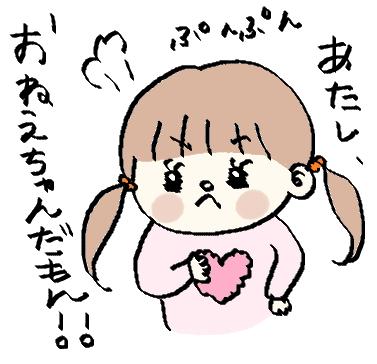 f:id:ponkotsu1215:20170622214900p:plain